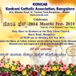 Koncab Monthi Fest -2014