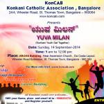 Yuva Milan-2014- Konkani Youth Get together