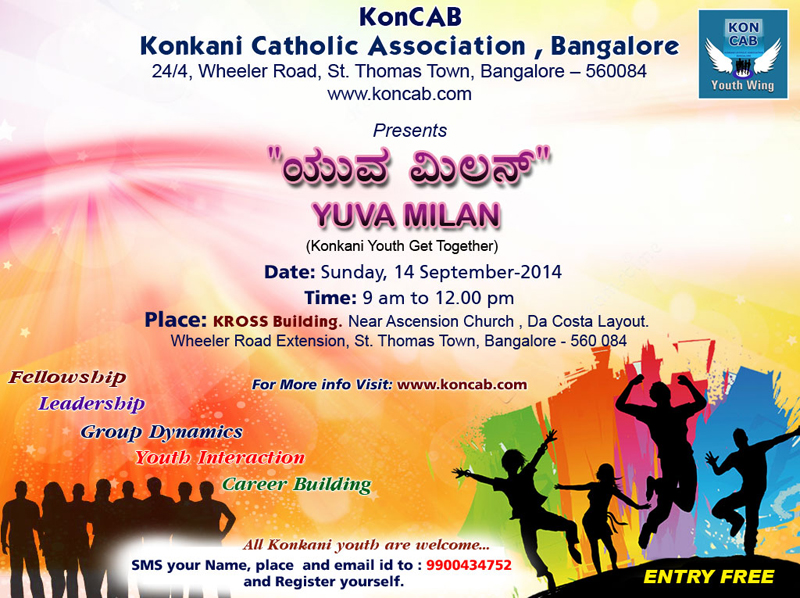 Yuva Milan-2014- Konkani Youth Get together on 14th September 2014