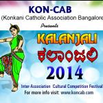 kalanjali poster2014 copy