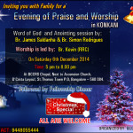 KonkaniWorship_Dec2014
