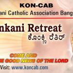 KonkaniRetreat_Koncab