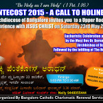 "Pentecost Night Vigil in Konkani"" on  Saturday 23rd May 2015, at St.Patrick's Church.Bangalore."
