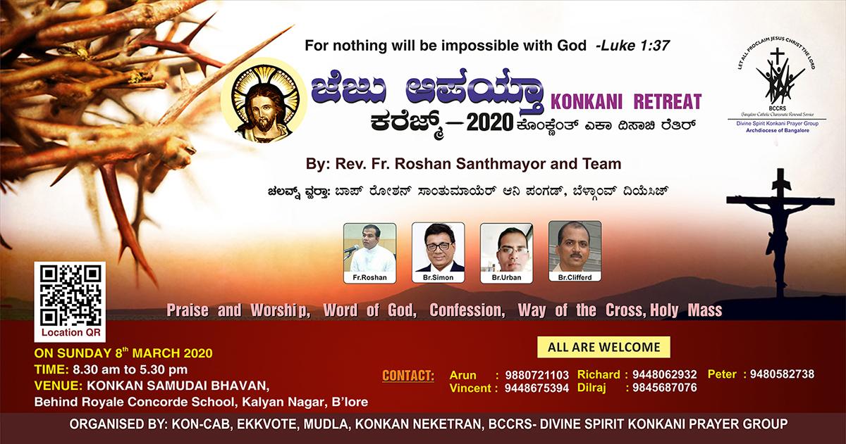 Jezu Apoita- one day Konkani Lenten Retreat is organized on 08th March 2020